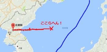 北ミサイル発射0521.jpg