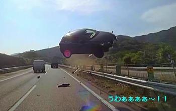東名高速事故4.jpg