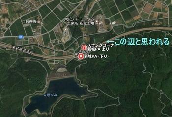 東名高速事故場所.jpg